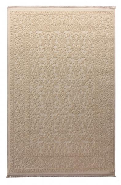 Vintage Polyester Teppich Beige 4213