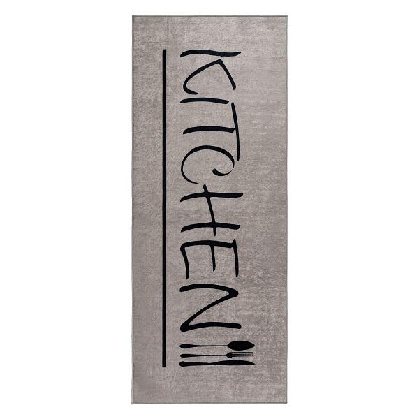 Antibakteriell Waschbarer Teppich Küchenläufer Kitchen Braun